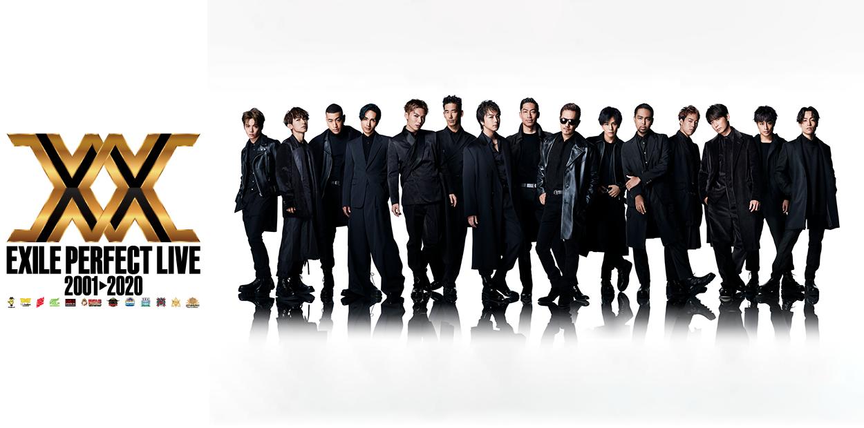 exile 京セラ ドーム 2020